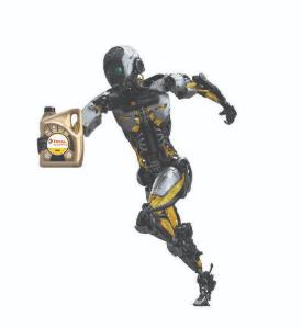 quartz_robot_running.png